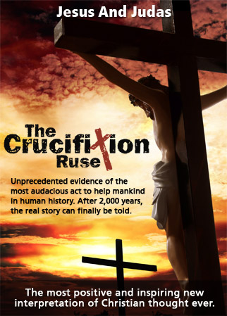 The Crucifixion Ruse